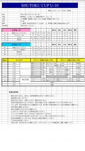 IMG_6876